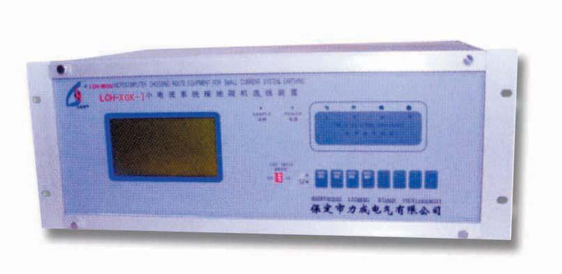 小电流接地选线装置_co土木在线